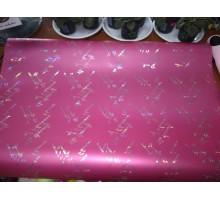 Бумага глянцевая розовая с надписями