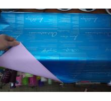 Бумага глянцевая двухсторонняя синий металлик с надписями