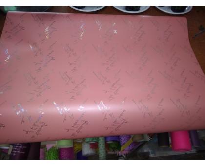 Бумага глянцевая матовый красный с надписями