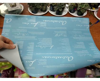 Бумага глянцевая голубая с надписями