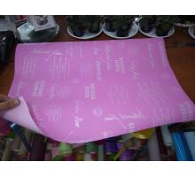 Бумага глянцевая двухсторонняя розовая с надписями